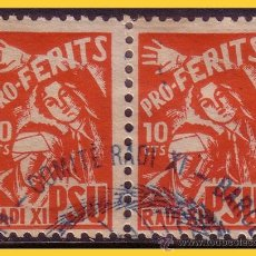 Sellos: PSUC / UGT, GUERRA CIVIL, B2 GUILLAMÓN Nº 1826 (O). Lote 30909200