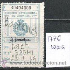 Sellos: 1776-SELLO FISCAL AÑO 1926 ALFONSO XIII ,RESEÑADO EN EDIFIL PRECIO 50,00€ 3 PESETAS. Lote 30941533
