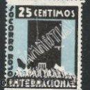 Sellos: 1950-SELLO GUERRA CIVIL VIÑETA REPUBLICA SOCORRO ROJO INTERNACIONAL.NUEVO** LUJO LUX AMNISTIA.100€. Lote 31093063