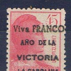 Selos: LA CAROLINA JAEN 1936 NUEVO*** EDIFIL 11 SOBRECARGA NEGRA VIVA FRANCO. Lote 31206741