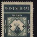 Sellos: S-4710- MOTSERRAT. PATRONA DE CATALUÑA. 75 ANIVERSARIO. 1956. Lote 31214783