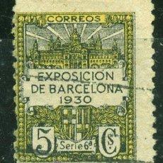 Sellos: BARCELONA EDIFIL 6, EXPOSICIÓN BARCELONA 1930. Lote 31285761