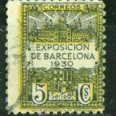 Sellos: BARCELONA EDIFIL 6, EXPOSICIÓN BARCELONA 1930. Lote 31285772