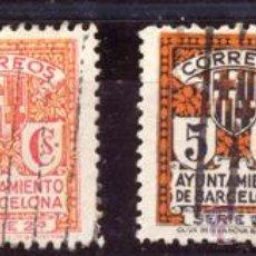Sellos: BARCELONA EDIFIL 9 A 12, ESCUDOS DE LA CIUDAD, SERIE COMPLETA. Lote 31285795