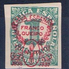 Sellos: SEVILLA VIVA ESPAÑA FRANCO QUEIPO 1936 EDIFIL 31 NUEVO** . Lote 31348759