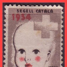 Sellos: SEGELL PRO INFANCIA, GUERRA CIVIL, GUILLAMÓN 2283 ( *) . Lote 31356657