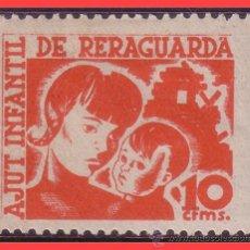 Sellos: SEGELL PRO INFANCIA, GUERRA CIVIL, GUILLAMÓN 2287 * . Lote 31356784