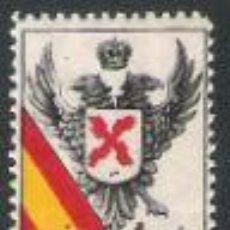 Sellos: 2032-SELLO GUERRA CIVIL CARLISTA REQUETE 10 CTS NUEVO ** SPAIN CIVIL WAR,ENVIO SIEMPRE SELLO IGUAL O. Lote 31574739