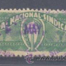 Sellos: CENTRAL NACIONAL SINDICALISTA. Lote 31577854
