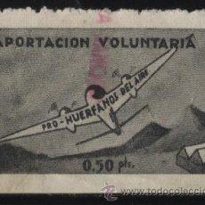 Sellos: S-1793- PRO HUERFANOS DEL AIRE. Lote 31796658