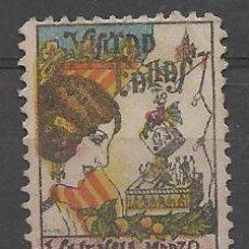 Sellos: .VIÑETA DE VISITAD FALLAS VALENCIA MARZO 1936. Lote 31800563
