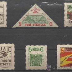 Sellos: SERIE DE SELLOS LOCALES GUERRA CIVIL DE NERJA. Lote 276779338