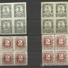Sellos: CADIZ MAGNIFICOS BLOQUE DE CUATRO DE 1937 SOBRECARGADOS . Lote 31802239