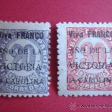 Sellos: DOS SELLOS 20 CTS REPÚBLICA, CON SOBRECARGA FRANCO -LA CAROLINA (JAÉN)-. Lote 31831567
