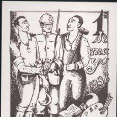Sellos: ESPAÑA.-GUERRA CIVIL-TARJETA POSTAL REPUBLICANA CONMEMORANDO 1 MAYO 1938. Lote 31889094