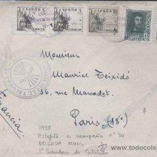 Sellos: GUERRA CIVIL 1938.-CARTA DE BARCELONA A PARIS-MATASELLO ESTAFETA DE CAMPAÑA Nº30. Lote 31889371