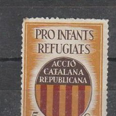 Sellos: ACCIÓ CATALANA REPUBLICANA. PRO INFANTS. REFUGIATS. 5 CTS.. Lote 31972950