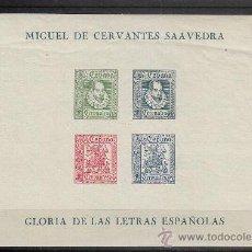 Selos: MIGUEL DE CERVANTES SAAVEDRA. HOJITA DE 4 SELLOS SIN DENTAR. Lote 31973114