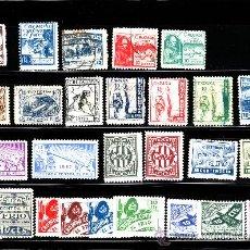 Selos: CRUZADA CONTRA EL FRIO. 27 SELLOS DIVERSOS. Lote 31991114
