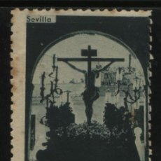 Sellos: S-4884- SEVILLA. NUESTRO PADRE JESUS DE LA SALUD. Lote 32011338