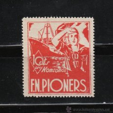 Sellos: F.N. PIONERS. PRO-KOMSOMOL. 10 CTS.. Lote 32038626