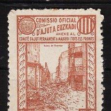 Selos: VIÑETA - COMISSIO OFICIAL D'AJUT A EUZKADI - 25CTS - MARRON - SIN USAR - GUERRA CIVIL ESPAÑOLA. Lote 32220942