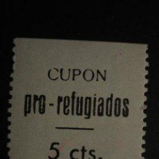 Sellos: LORCA CUPON PRO REFUGIADOS VIÑETA GUERRA CIVIL- COMPARA PRECIOS - - NUEVO RESTOS CHARNELA. Lote 32233583