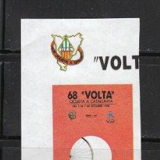 Sellos: 60 VOLTA DE CATALUNYA. Lote 32323207