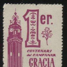 Sellos: S-5013- BARCELONA. PRIMER CENTENARI DEL CAMPANAR DE GRACIA. 1964. Lote 32348222