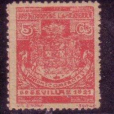 Sellos: VIÑETA SEVILLA PRO- HERIDOS DE GUERRA 1921 5 CTMOS. ROJO. . . Lote 32415219