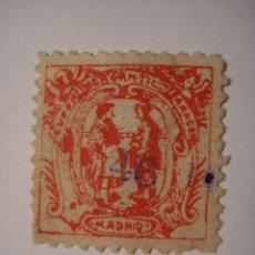 Sellos: SELLO VIÑETA CUPON MERCANTIL ARAGON MADRID - COMPARA PRECIOS. Lote 32425804