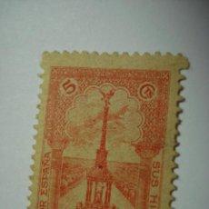 Sellos: SELLO VIÑETA MONUMENTO AMERICA - COMPARA PRECIOS. Lote 32425850