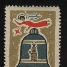Sellos: S-5434- BARCELONA. PRO CAMPANA MAYOR DE MONTSERRAT. SUSCRIPCION POPULAR. Lote 32433093