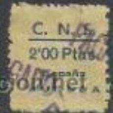 Sellos: 3138-SELLO GUERRA CIVIL FALANGE C.N.S.HUESCA 2 PTS 1939.NO CATALOGADO.SPAIN WAR.. Lote 32436062