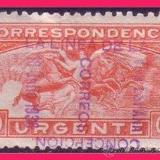Timbres: SOBRECARGAS PATRIÓTICAS, LA LINEA DE LA CONCEPCIÓN, 1937 SELLO REPUBLICANO EDIFIL Nº 15 *. Lote 32493171
