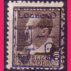 Francobolli: SOBRECARGAS PATRIÓTICAS, LOGROÑO 1937 SELLO REPUBLICANO EDIFIL Nº NO CAT * *. Lote 32493258