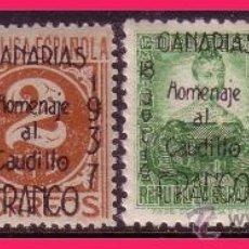 Timbres: SOBRECARGAS PATRIÓTICAS, SANTA CRUZ DE TENERIFE, 1937 SELLOS REPUBLICANOS, EDIFIL Nº 16 A 19 * * . Lote 32499436