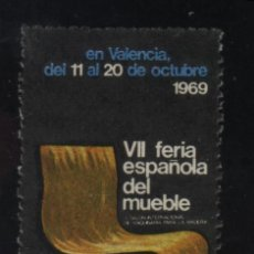 Sellos: S-5100- VALENCIA. VII FERIA ESPAÑOLA DEL MUEBLE. 1969 . Lote 32590404