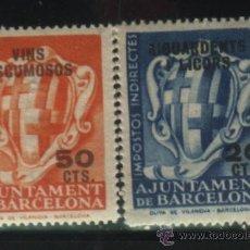 Sellos: S-5103- FISCAL. AJUNTAMENT DE BARCELONA. IMPOSTOS INDIRECTES . Lote 32590532