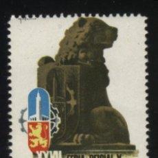 Sellos: S-5104- ZARAGOZA. XXVII FERIA OFICIAL Y NACIONAL DE MUESTRAS. 1967. Lote 32590619