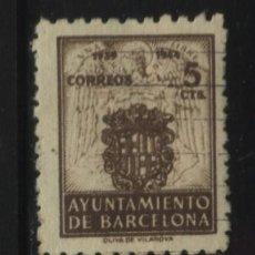 Sellos: S-5510- AYUNTAMIENTO DE BARCELONA. ESCUDO NACIONAL Y DE LA CIUDAD. SERIE COMPLETA EN USADO. Lote 32646595