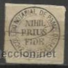 Sellos: 1366-SELLO FISCAL ILUSTRE COLEGIO NOTARIAL DE PAMPLONA,UNICO PARA VENTA,2 PESETAS AÑO 1879,ALTO VAL. Lote 32759906