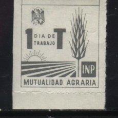 Sellos: S-5236- MUTUALIDAD AGRARIA. UN DIA DE TRABAJO. Lote 32769772