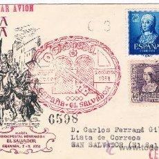 Sellos: ESPAÑA. Lote 32780615