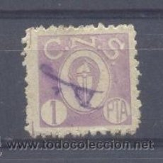 Sellos: CENTRAL NACIONAL SINDICALISTA. Lote 32791615