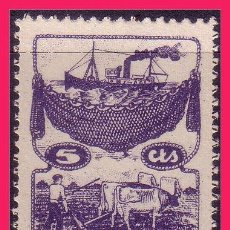Sellos: ASTURIAS Y LEÓN GUERRA CIVIL, FESOFI Nº 7F (*). Lote 32812880