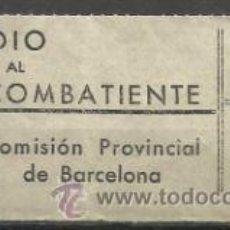 Sellos: 2288- SUBSIDIO AL COMBATIENTE BARCELONA 1 PESETA COMISION PROVINCIAL FALANGE.GRAN SELLO GUERRA CIV. Lote 32910241