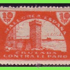 Sellos: BALEARES, MALLORCA GUERRA CIVIL -SELLOS LOCALES-, FESOFI Nº 48 * *. Lote 32955422