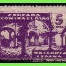 Sellos: BALEARES, MALLORCA GUERRA CIVIL -SELLOS LOCALES-, FESOFI Nº 58 * *. Lote 32955499