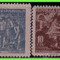 Sellos: BENEFICENCIA 1938 CUADROS DE VELÁZQUEZ, EDIFIL Nº 29P Y 30P * *. Lote 33135602
